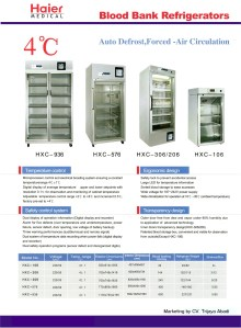 Blood Bank Refrigerator HXC