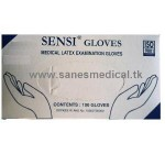 medical-latex-examination-gloves-sensi-150x150