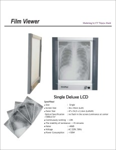 viewer lamp Single-Deluxe-LCD